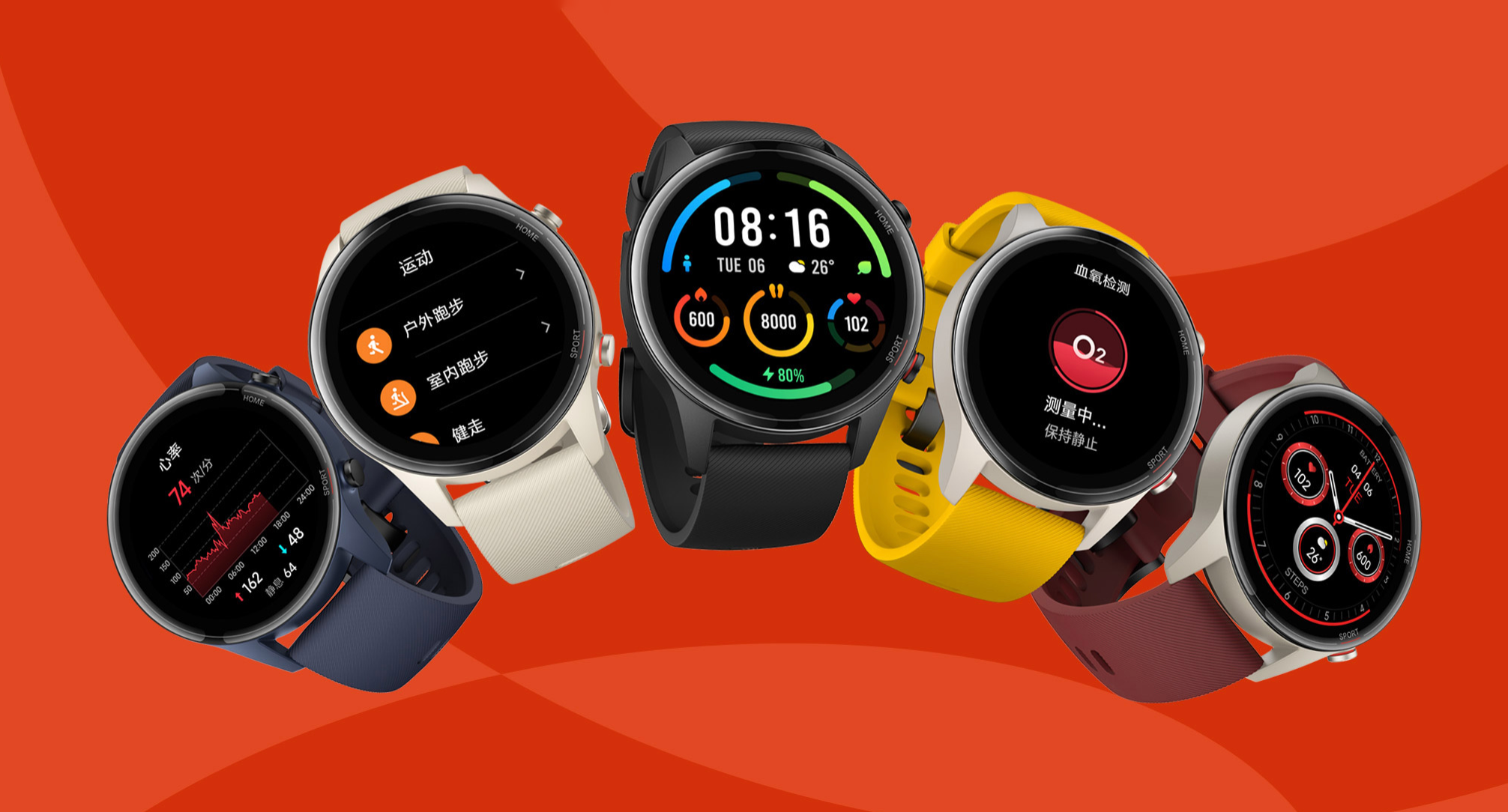 Xiaomi представила смарт-часы Mi Watch Color Sports Edition с датчиком SpO2 за $105